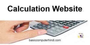 Read more about the article Birthday Calculator in Hindi [Age Health Fitness Calculation Website]