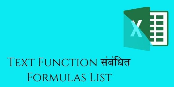TEXT FUNCTION EXCEL FORMULA