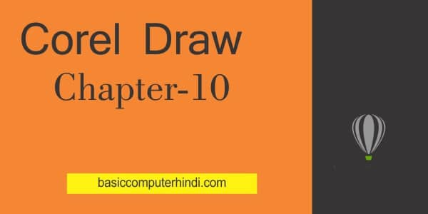 Corel Draw Chapter 10