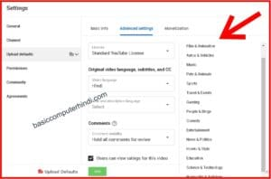 5 Golden Tips 1000 Subscribers Fast Complete करने की